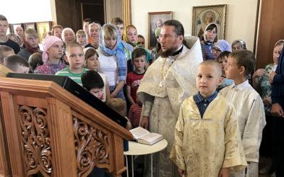 В Никольском храме совершен молебен на начало учебного года