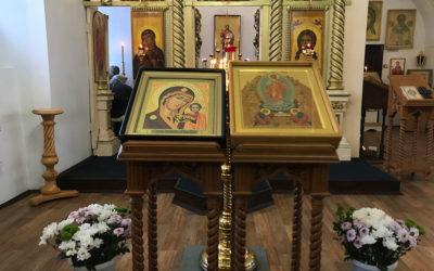Празднование в честь иконы Божией Матери «Казанская» отметили в Каменках